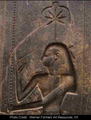 Egyptian cannabis
